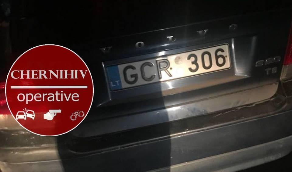 a5b56468d90c8c У Чернігові патрульні затримали водія «під кайфом» з краденим ...