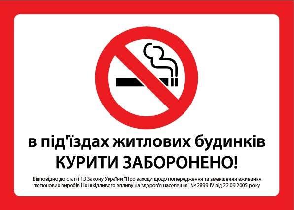 Стаття 175 адміністративного кодексу україни розяснення